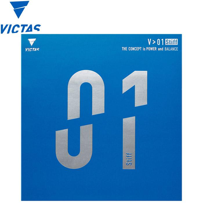 ○VICTAS V>01 TIFF 020351-0040