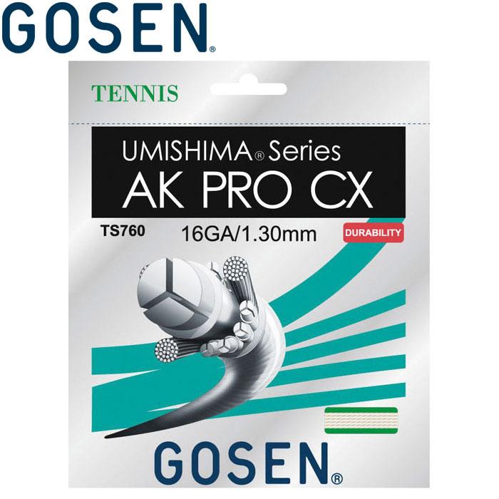 ゴーセン 硬式テニスストリングス ガット ウミシマ AKプロCX16ロール TS7602NA-NA