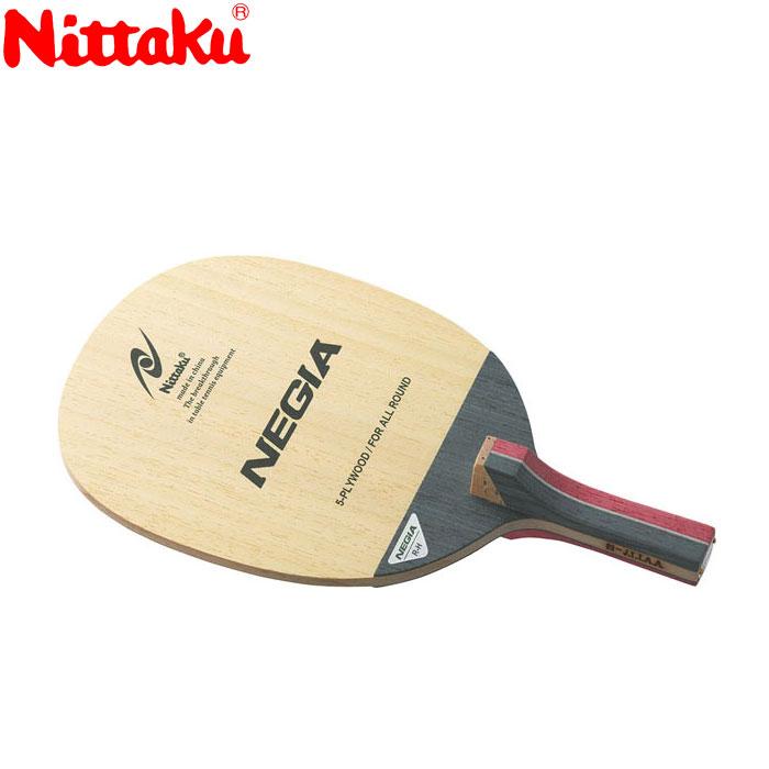 Nittaku(ニッタク) 卓球 ラケット ペンホルダー オールラウンド選手用 ネギアR-H NE6401
