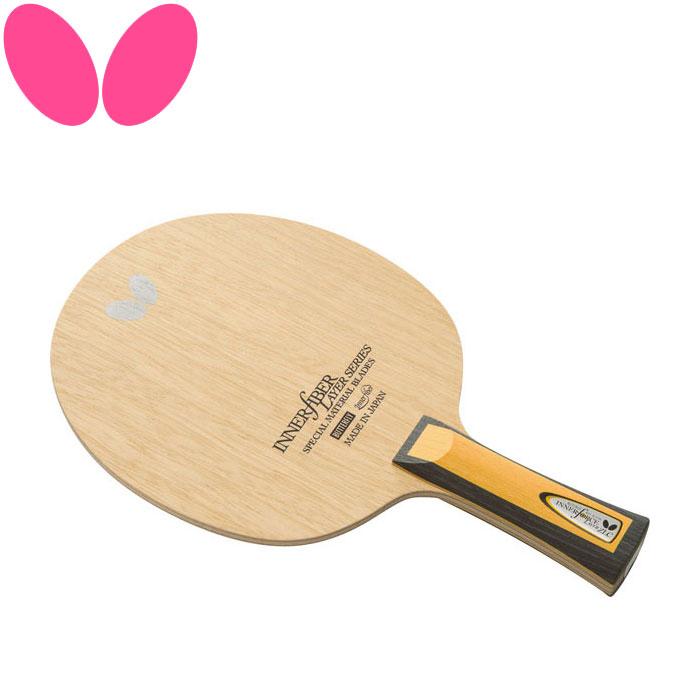 Butterfly(バタフライ) 卓球 ラケット シェークハンド 攻撃選手用 インナーフォース レイヤーZLC-FL 36681