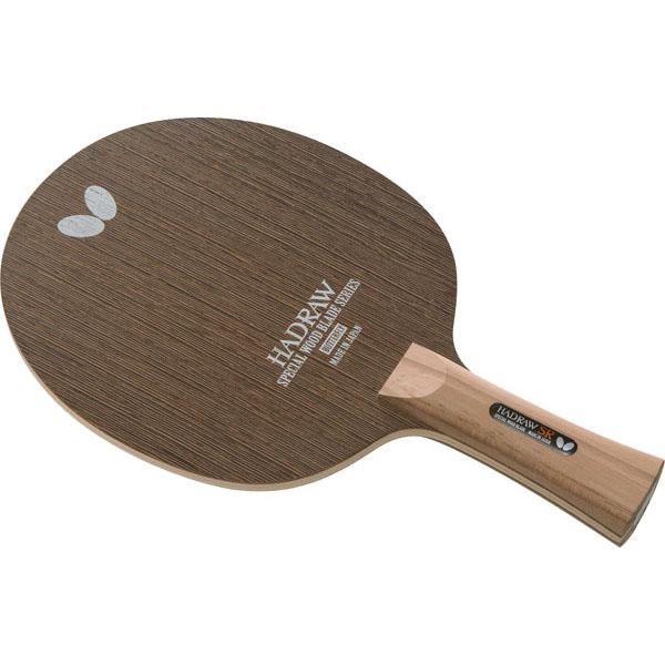 Butterfly(バタフライ) 卓球 ラケット シェークハンド 攻撃選手用 ハッドロウSR-FL 36751