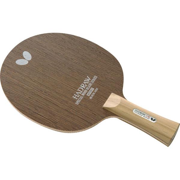 Butterfly(バタフライ) 卓球 ラケット シェークハンド 攻撃選手用 ハッドロウVR-FL 36771