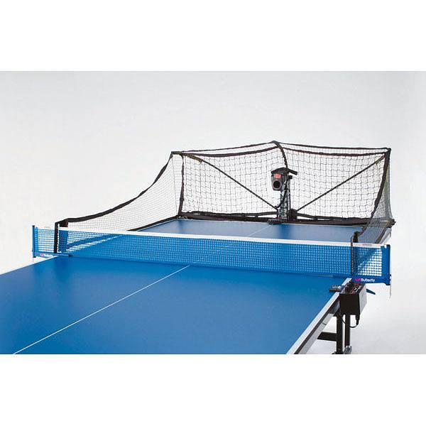 △Butterfly(バタフライ) 卓球 練習マシン ニューギー・1380 73330