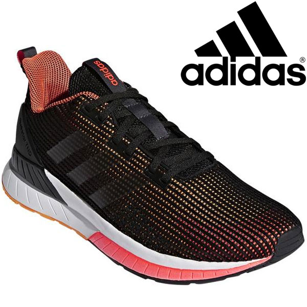 adidas questar tnd mens running shoes
