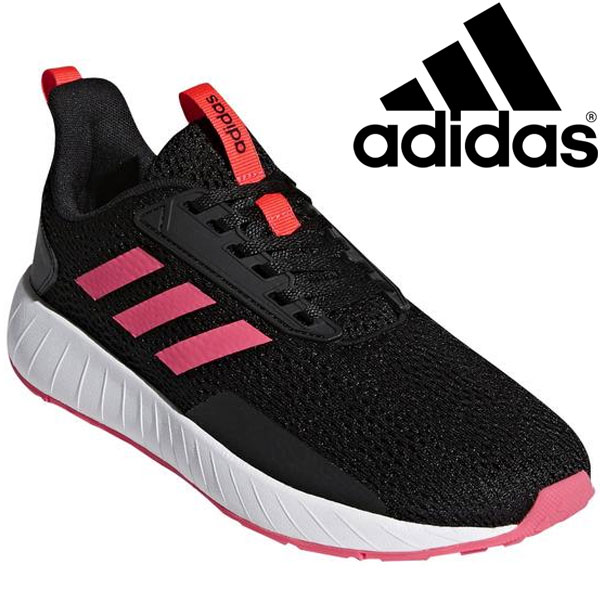 annexsports ○ ss adidas adidas questar drive w w drive db chaussures f49ead