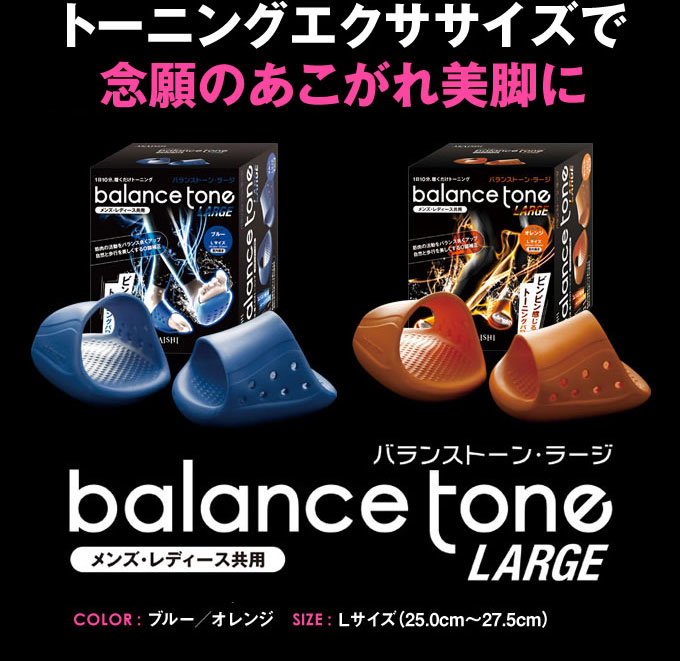 ◇ AKAISHI ( akaishi ) balanced tone and large HB081