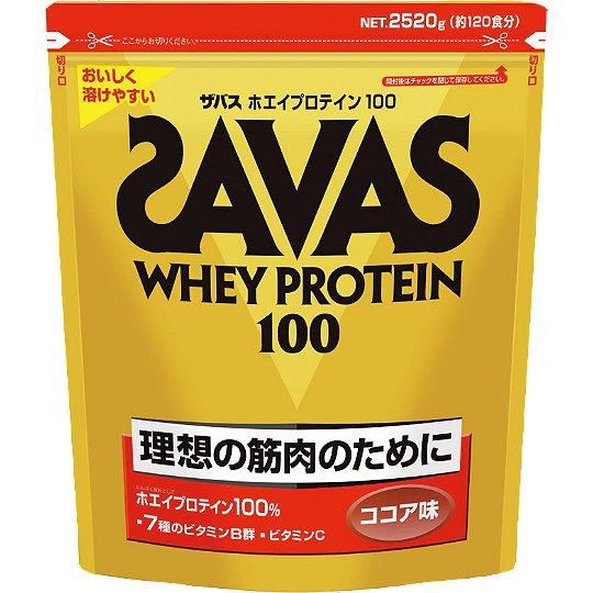 部活応援セール! SAVAS(ザバス) ホエイプロテイン100 ココア味 2,520g(約120食分) CZ7429 【理想とする筋肉のために】