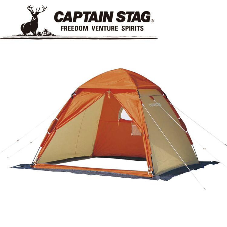 CAPTAIN STAG キャプテンスタッグ ワカサギ釣りワンタッチテント210(コンパクト)OR M3131