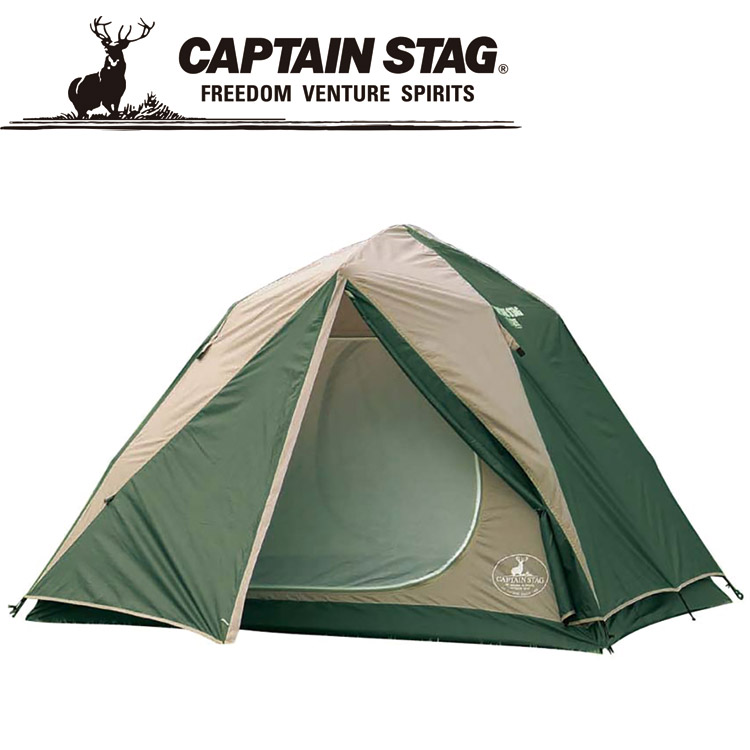CAPTAIN STAG キャプテンスタッグ CS クイックドーム200UV(キャリーバッグ付) M3136