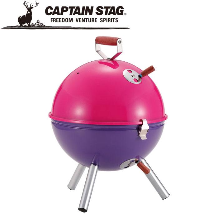 CAPTAIN STAG キャプテンスタッグ マルチ ミニバーベキューコンロ(ピンク×パープル) M6372