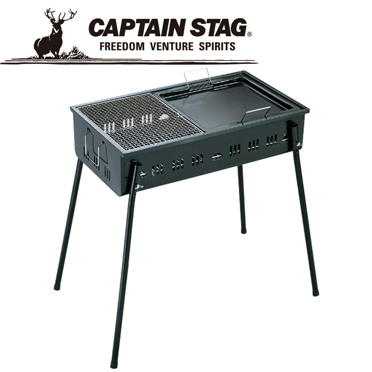 CAPTAIN STAG キャプテンスタッグ ジェネシス ツーウェイバーベキューコンロ700(ツイン) M6475