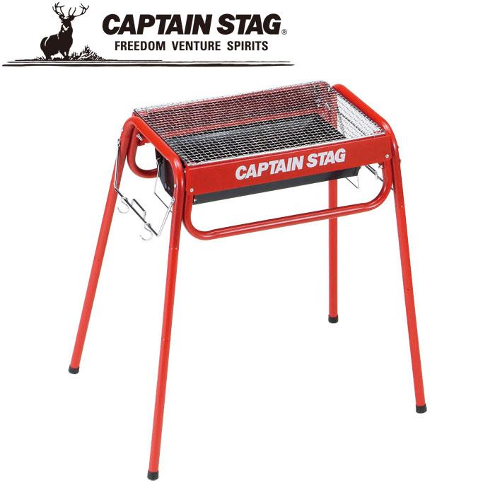 CAPTAIN STAG キャプテンスタッグ スライドグリルフレーム450 レッド M6487