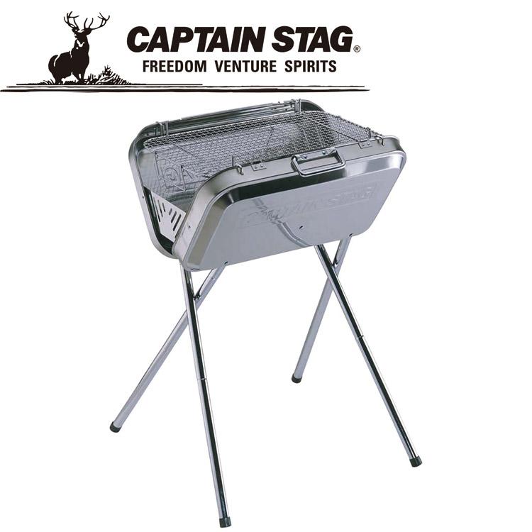 CAPTAIN STAG キャプテンスタッグ フラッグ ステンレスV型バーベキューコンロ M6490