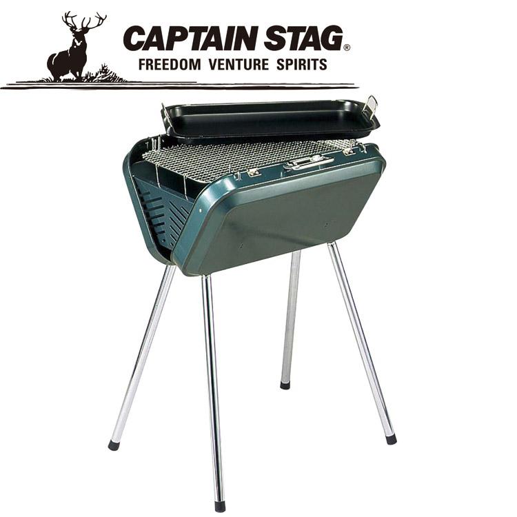 CAPTAIN STAG キャプテンスタッグ アーガス V型バーベキューコンロ(グリーン) M9602
