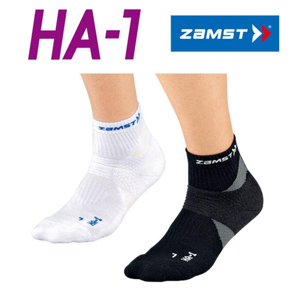 全品送料無料 一部地域 商品除く 2足までゆうパケット送料無料 ZAMST 期間限定お試し価格 ザムスト ランニングソックス ショート丈 疲れを緩和するソックス HA-1 クッション性重視のスタンダードタイプ 人気の製品