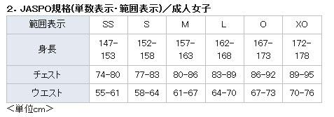 ●! ◇ 14S1 asics (아 식스) WS 러닝 셔츠 XT2036-04 여성용