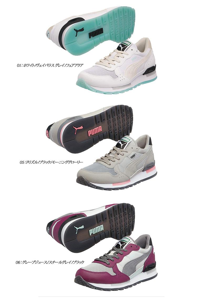 ★ 15 FA PUMA RX727 Basic SP Ripstop Womens Sneakers Shoes PUMA 2015 fall winter 359277.