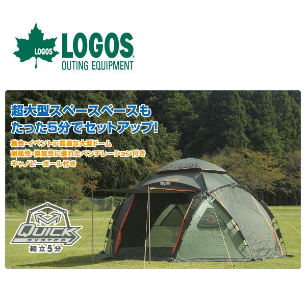 贅沢品 LOGOS ロゴス スペースベース オクタゴン-N テント 71459009, 笠利町 5092e042