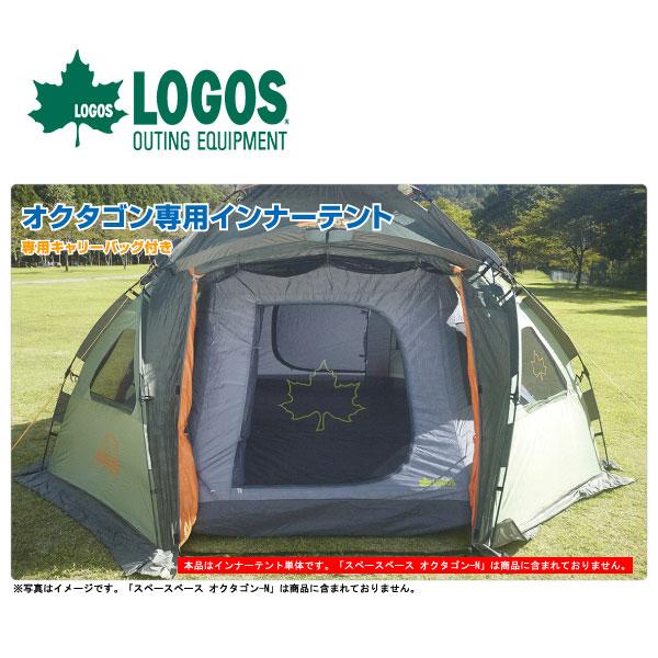 肌触りがいい LOGOS ロゴス オクタゴン ロゴス インナー インナー テント 71459302 71459302, マーキュリードッグ:074136a3 --- canoncity.azurewebsites.net