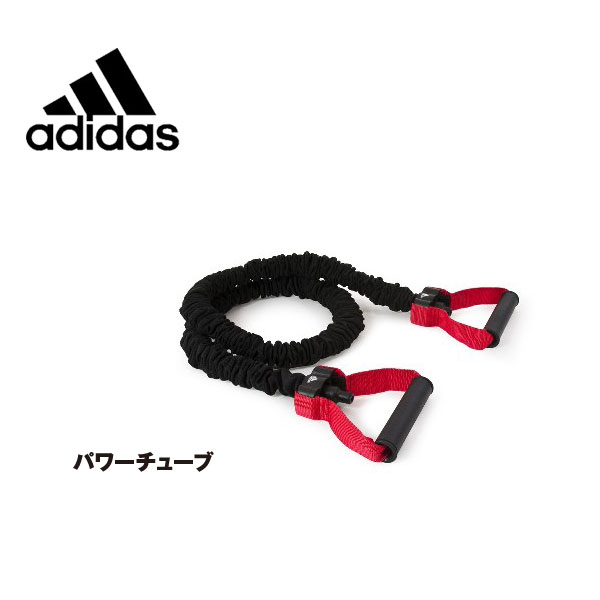-Adidas (adidas) power tubes ADTB-10602 intensity level 2 fitness training