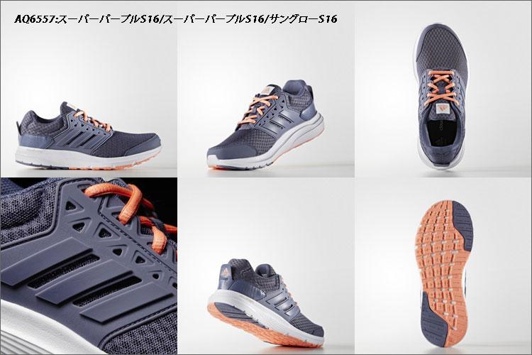 ○ 16FW adidas (아디다스) Galaxy 3 W 여성 구두 AQ6555 AQ6556 AQ6557 AQ6558 AQ6561