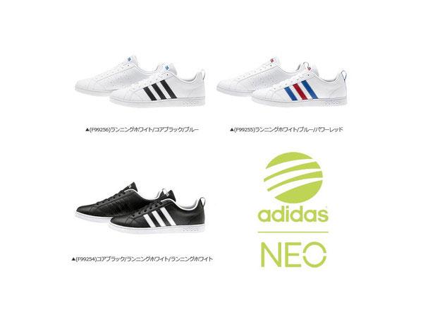 @ 16SS adidas (아디다스) VALSTRIPES2 신발