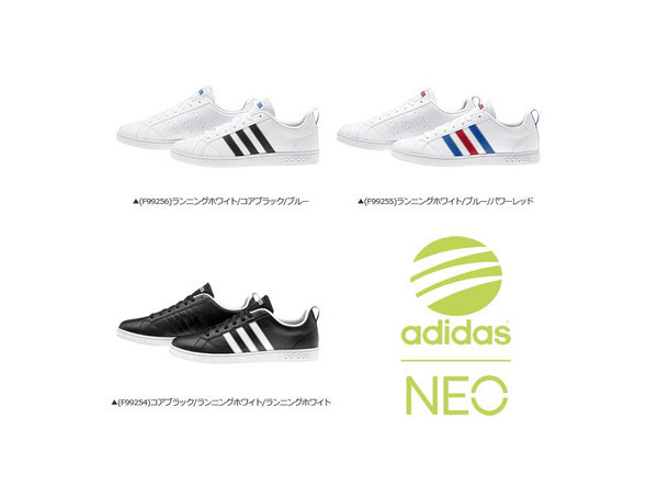 ★ 16 SS adidas (adidas) VALSTRIPES2 shoes