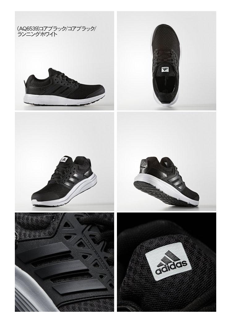 ○ 16FW adidas (아디다스) Galaxy 3 남성 신발 운동 화 AQ6539 AQ6540 AQ6541 AQ6542 AQ6545 AQ6546