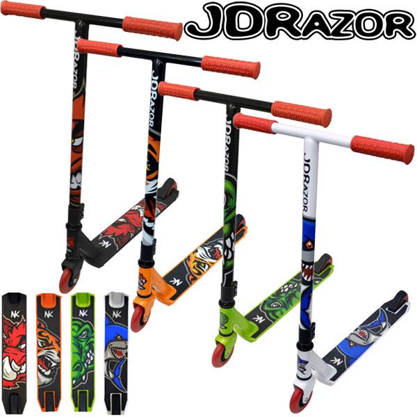 JD RAZOR キックスケーター キックボード ジェイディレーザー MS-133 【!】