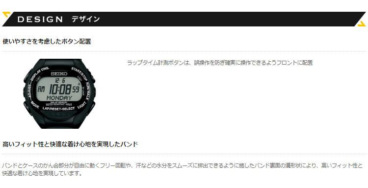 ☆ SEIKO (세이 코) プロスペックス 슈퍼 러너 스 EX 러닝 워치 시계 PROSPEX SBDH015
