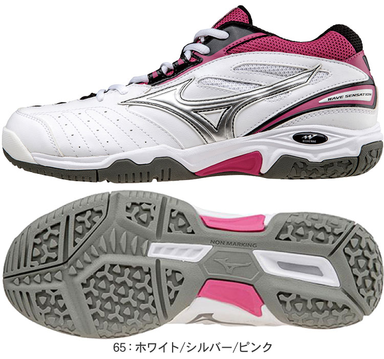 Mizuno 61GB1540 15FW for the Mizuno tennis shoes Lady's wave sensation OC Omni clay court
