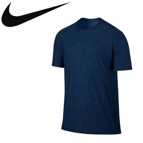 ○17SP NIKE (Nike) DRI-FIT breeze dry S/S top 833,433-429 men