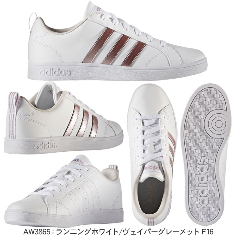★17SS adidas (Adidas) neo-sneakers Lady's BALS tripes 2SL casual shoes adidas neo AW3865 B74572 B74573