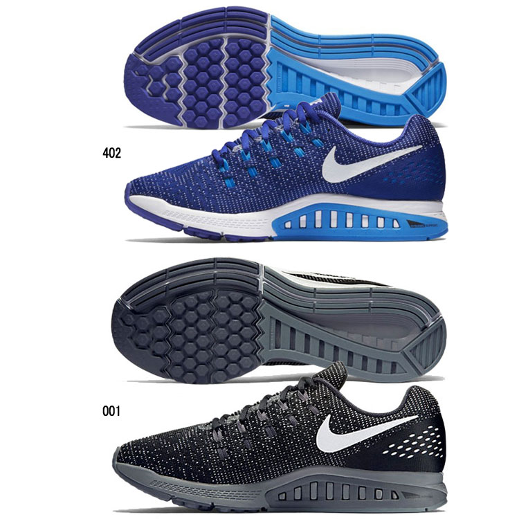 The design that the Nike air zoom structure 19 men's running shoes were  smooth, and they found solid-looking support power and repulsion to wear  it, ...