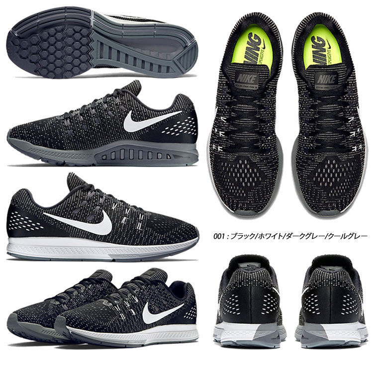 meet e17b7 2c312 The design that the Nike air zoom structure 19 mens running shoes were  smooth, and they found solid-looking support power and repulsion to wear  it, ...