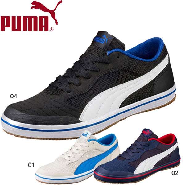 annexsports  Puma sneakers men casual shoes ass fatty tuna Sarah ... 0323df515