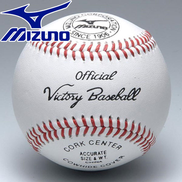 ◇ミズノ 野球 ボール 硬式用 ビクトリー 高校試合球 1BJBH10100