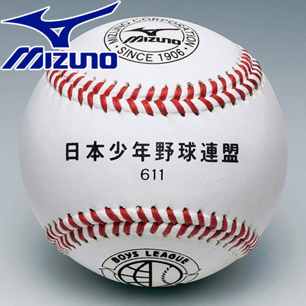 ◇ミズノ 野球 ボール 少年硬式用 日本少年野球 ボール 連盟611 試合球 1BJBL61100