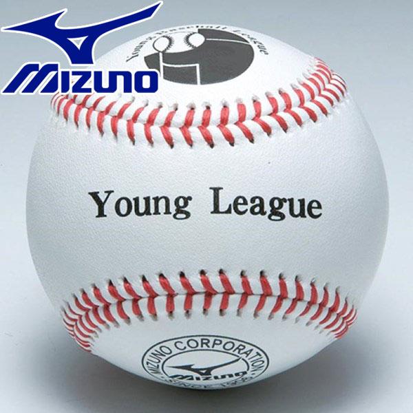 ◇ミズノ 野球 ボール 少年硬式用 ヤングリーグ 試合球 1BJBL71200
