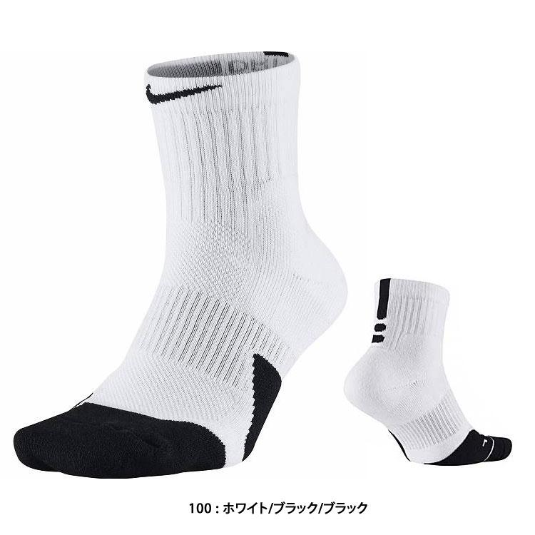 ○17SU NIKE (Nike)  Elite mid socks 1.5 SX5594-100 men