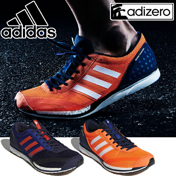 cheap for discount ba8bb d16ae annexsports Adidas adiZERO takumi sen BOOST 3 running shoes men gap Dis  18SS CM8250 CM8251  Rakuten Global Market