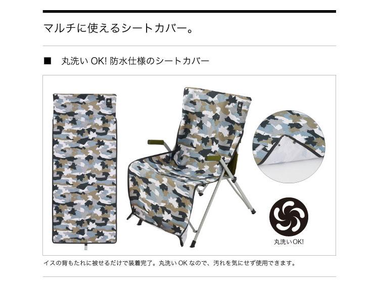 LOGOS ロゴス Kurumanimo 防水砂よけシートカバー(カモフラ) 73173060