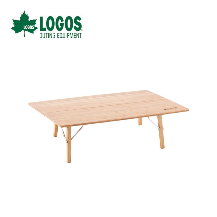 LOGOS ロゴス Bambooテーブル 73180026