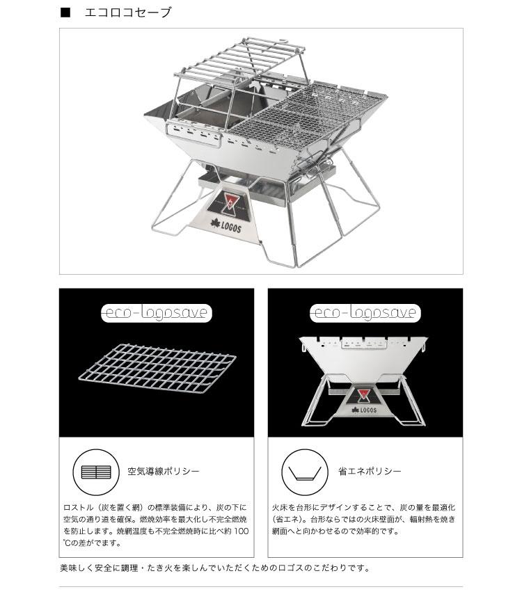 ロゴス LOGOS The ピラミッドTAKIBI L コンプリート 81064166