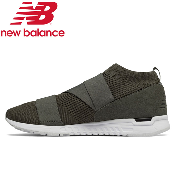 new balance mrl247