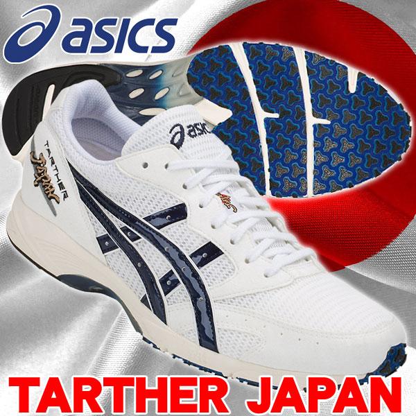 アシックス TARTHER JAPAN ランニングシューズ メンズ レディース 1013A007-100
