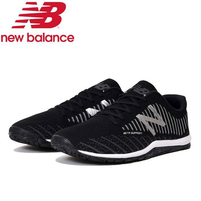new balance mx20