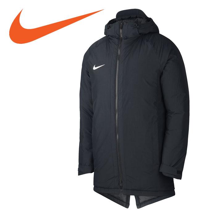 cf8800203d6b annexsports  Nike DRI-FIT academy 18 SDF jacket 893