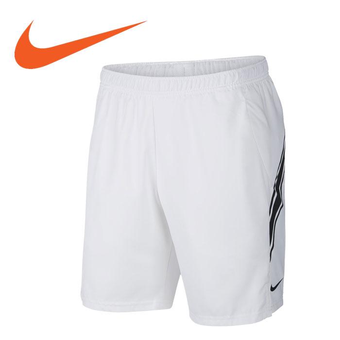 d12a1ee6 Nike coat DRI-FIT 9 inches short 939,266-101 men's autumn of 2018 winter