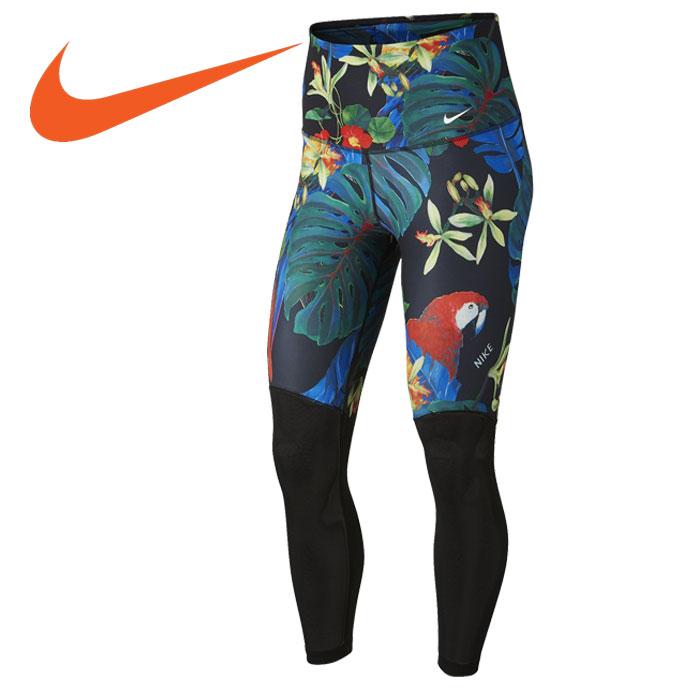 fdae0e6d29af1 annexsports: Nike women power hyper FEM 7/8 tights AR0777-010 Lady's ...